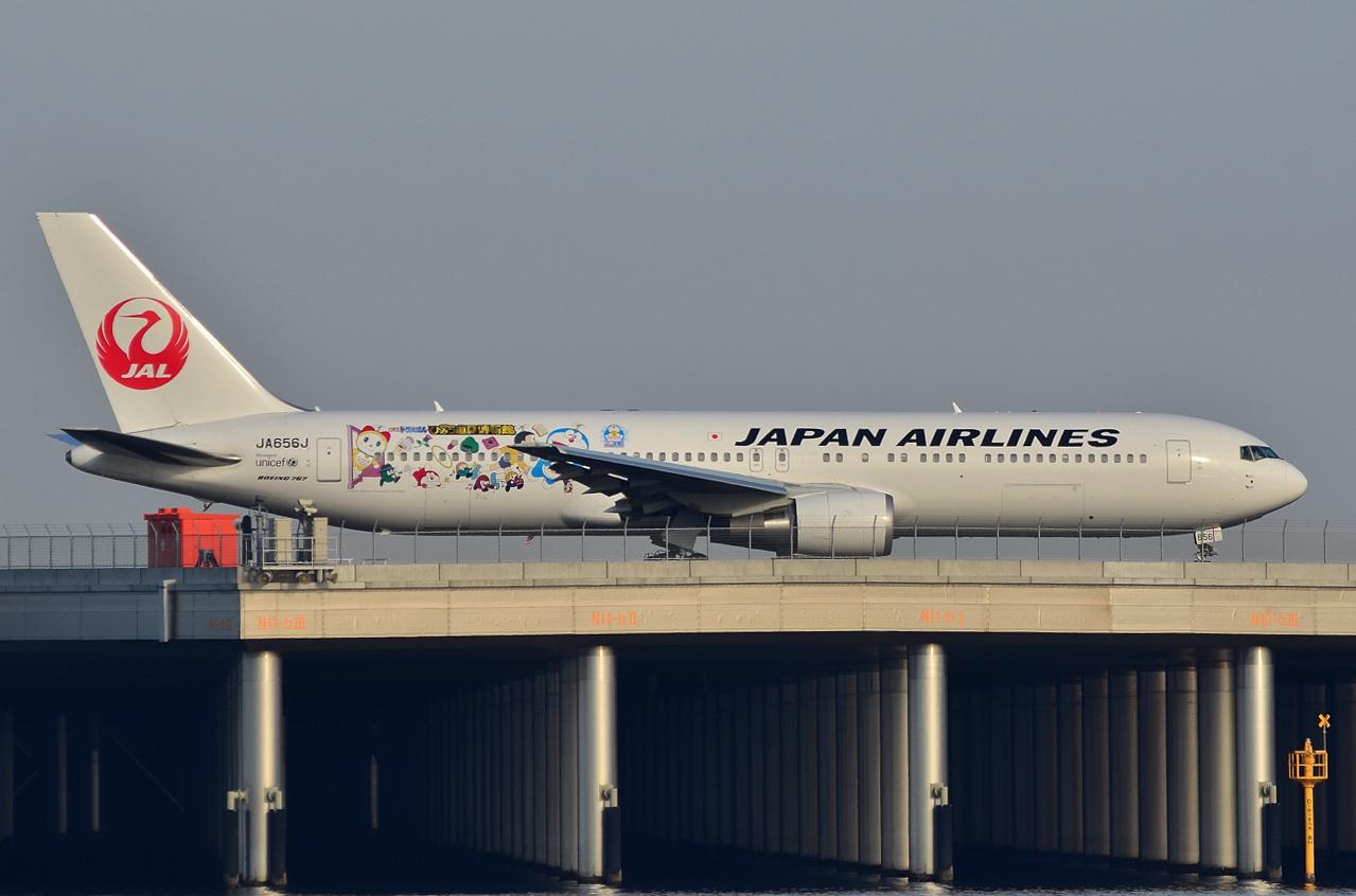 http://airman.jp/archives/2013/02/09/D72_2862.jpg