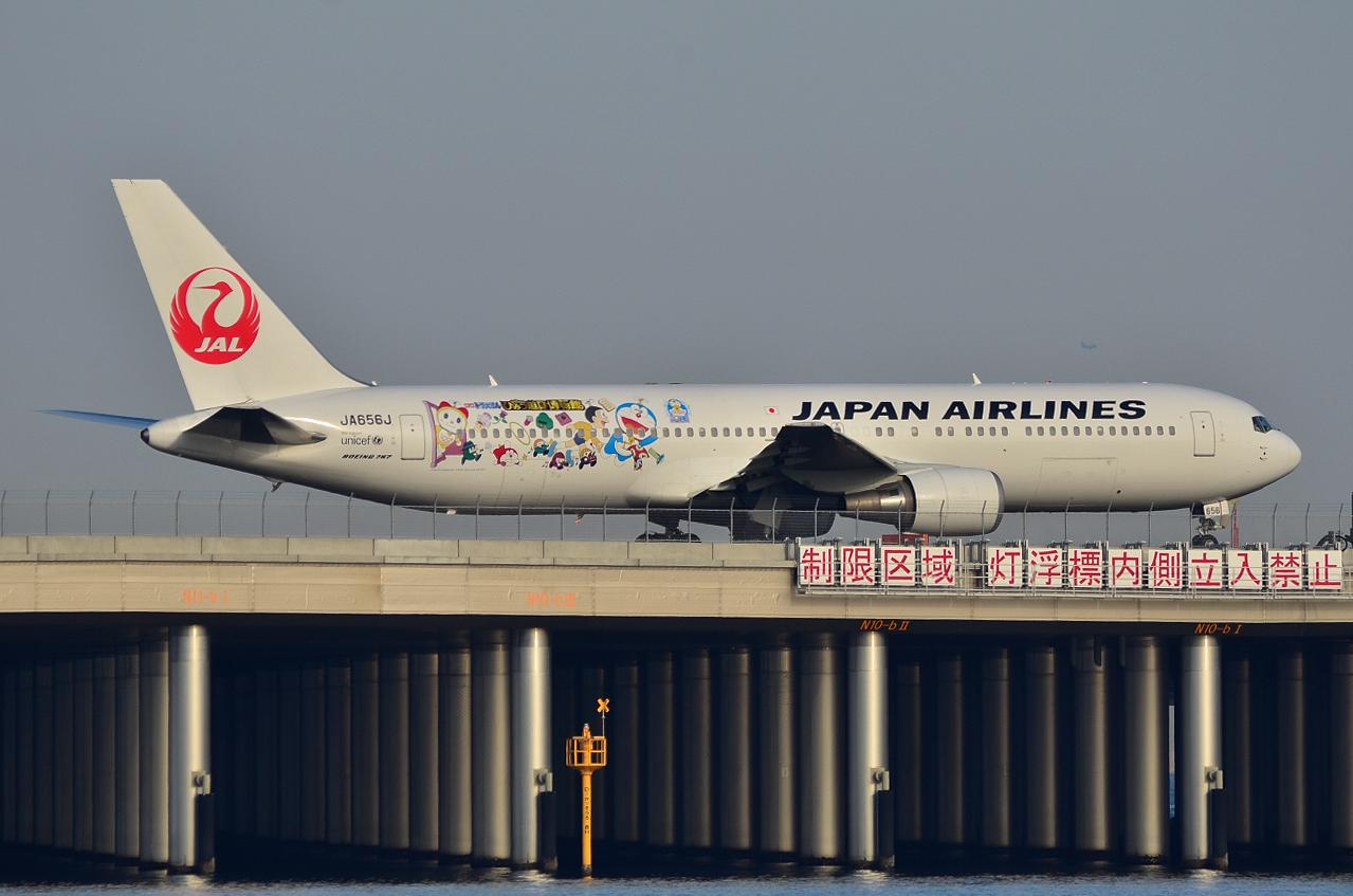 http://airman.jp/archives/2013/02/09/D72_2871.jpg