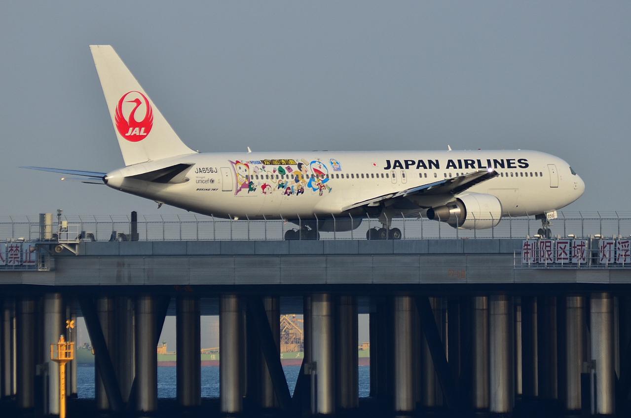 http://airman.jp/archives/2013/02/09/D72_2899.jpg