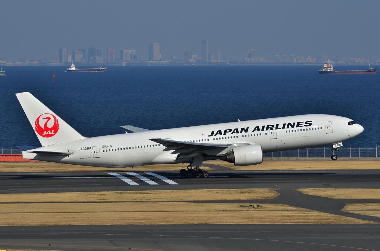http://airman.jp/archives/2013/03/17/D72_4529.jpg