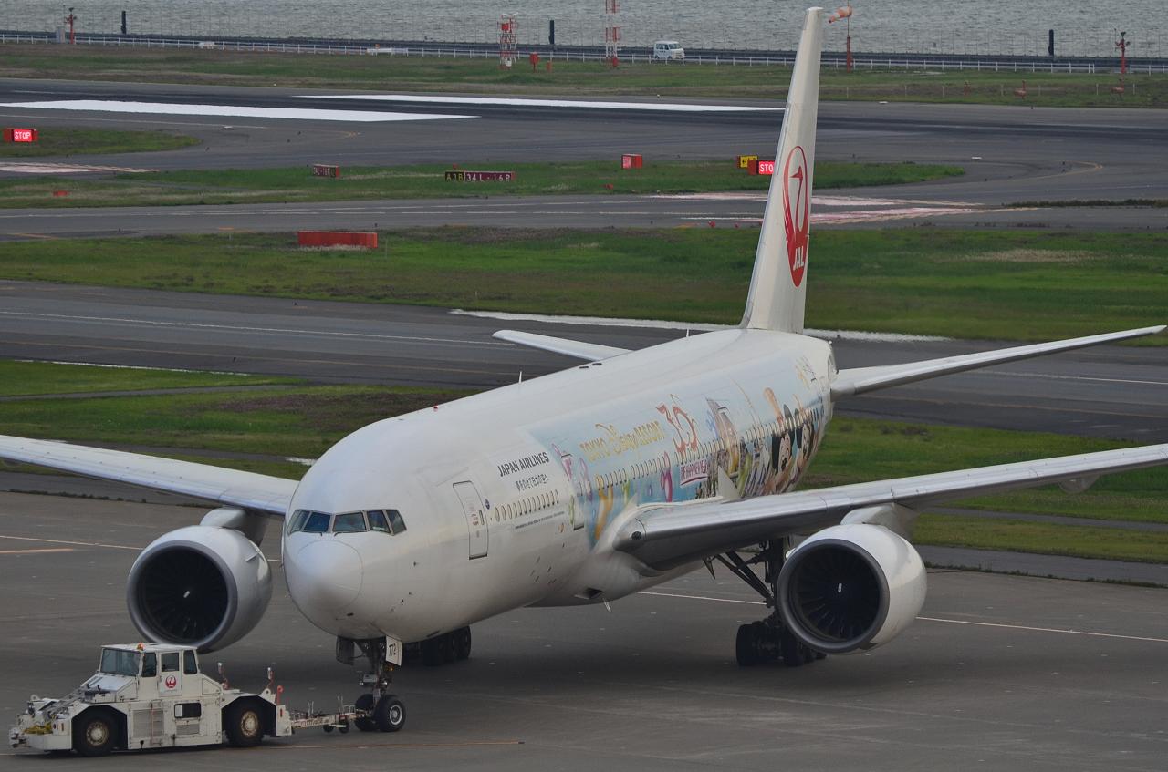 http://airman.jp/archives/2013/04/26/D72_4565.jpg