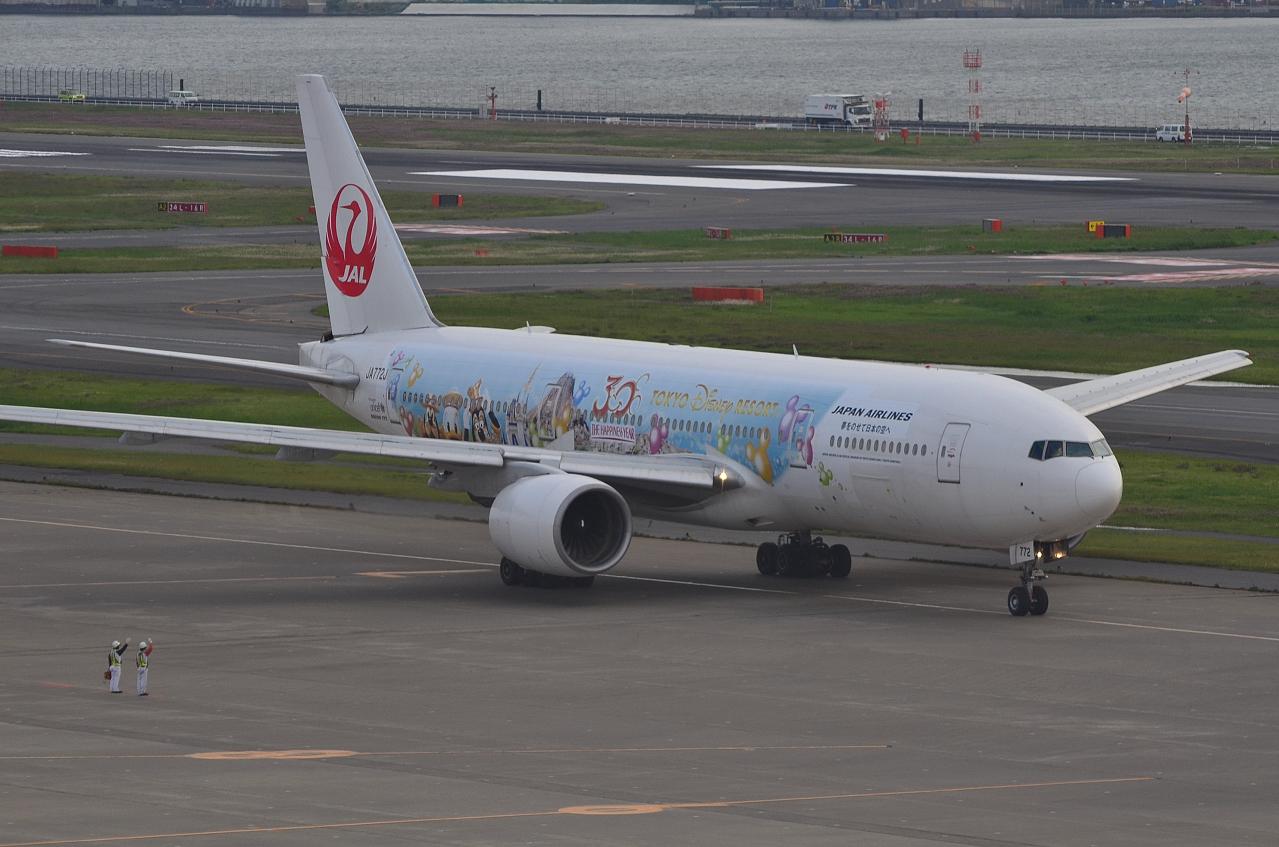 http://airman.jp/archives/2013/04/26/D72_4590.jpg