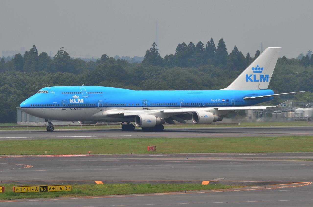 http://airman.jp/archives/2013/08/26/D72_5434.jpg