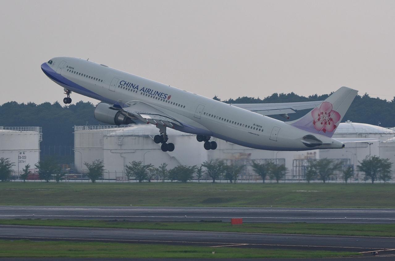 http://airman.jp/archives/2013/08/27/D72_5241.jpg