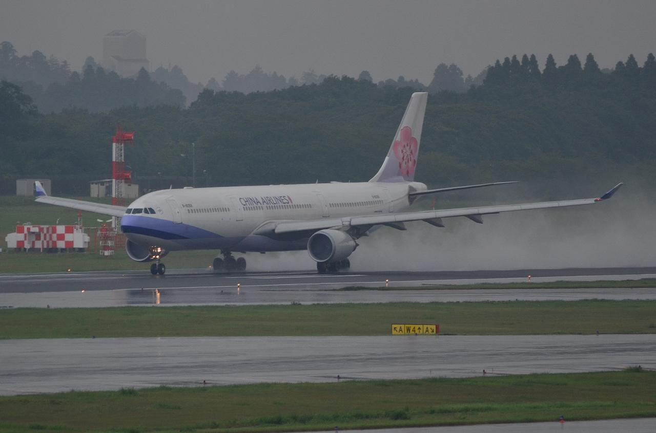 http://airman.jp/archives/2013/08/27/D72_5960.jpg