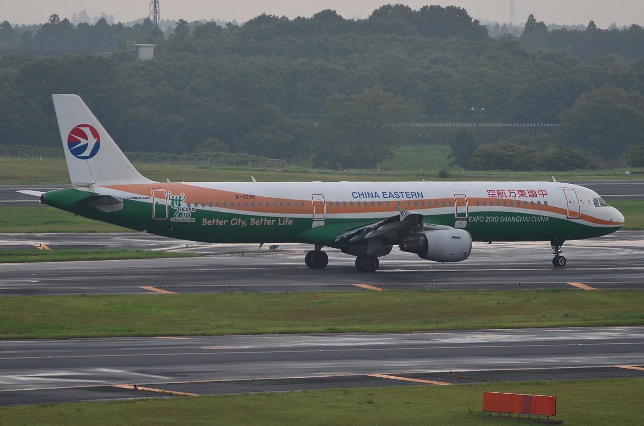 http://airman.jp/archives/2013/09/07/D72_6724.jpg