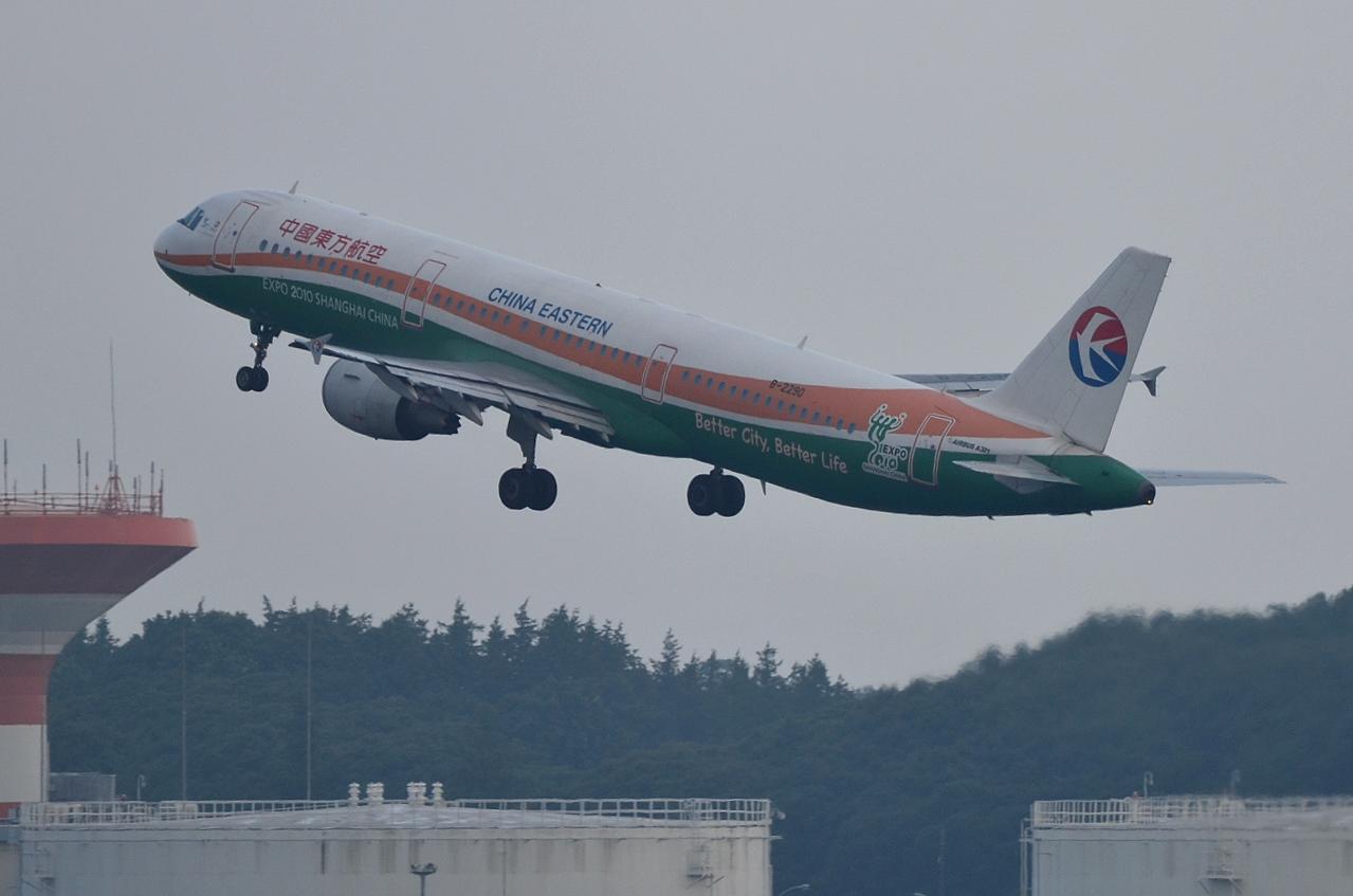 http://airman.jp/archives/2013/09/07/D72_6778.jpg
