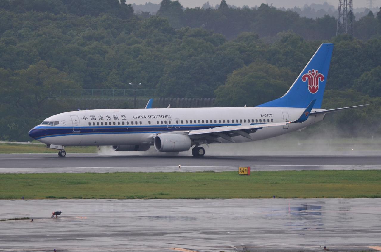 http://airman.jp/archives/2013/09/08/D72_6066.jpg