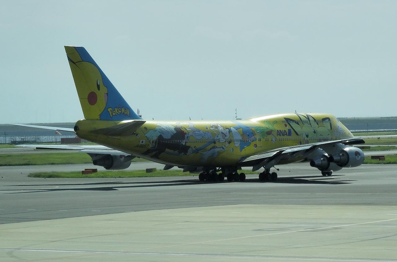 http://airman.jp/archives/2013/10/01/DSC00926.jpg