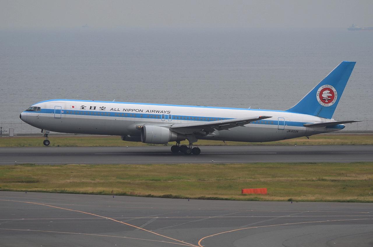 http://airman.jp/archives/2013/11/09/D72_4360.jpg