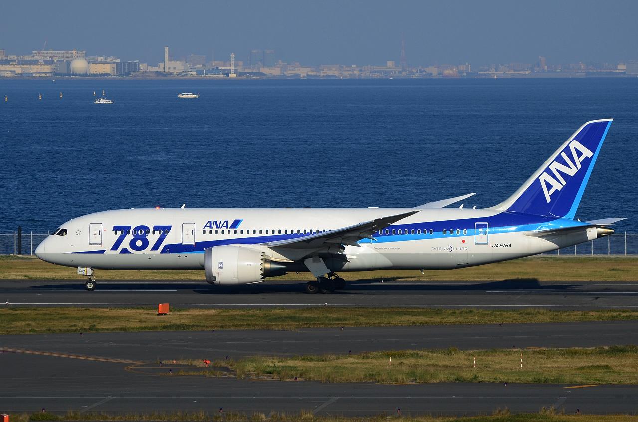 http://airman.jp/archives/2013/11/16/D72_5834.jpg