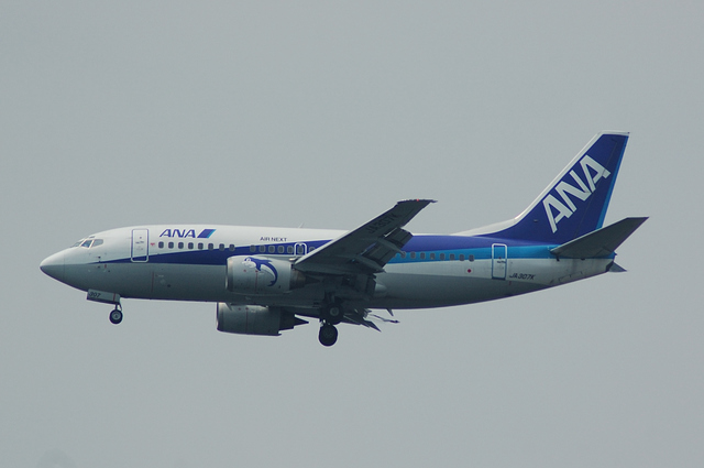 Air Next Boeing737-54K