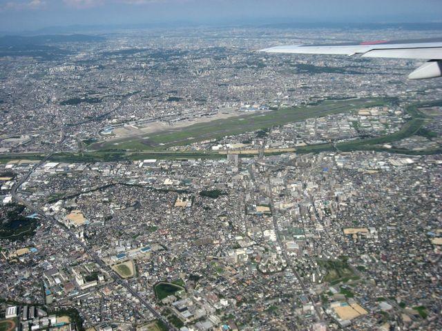 空から見た伊丹空港