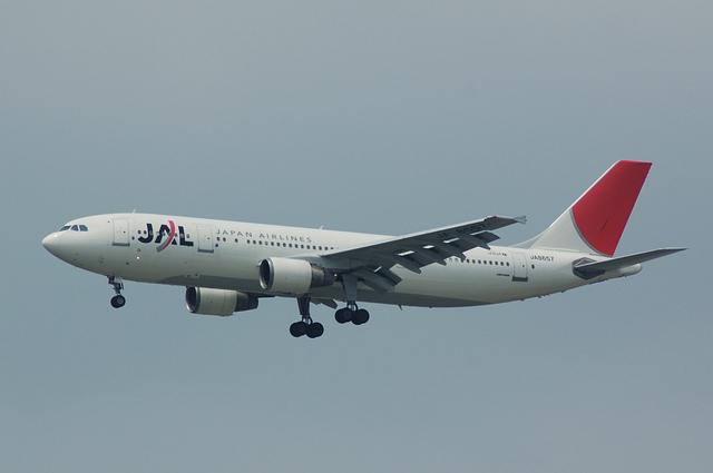 A300B4-600R