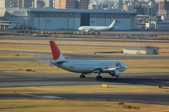 A300の2ショット
