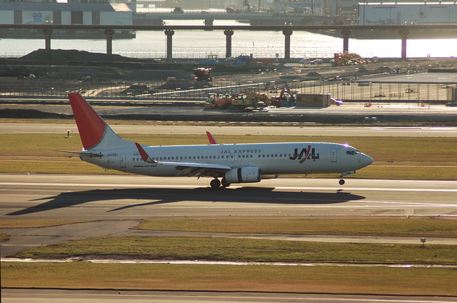 Boeing737-800 Landing
