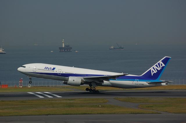 JA706A