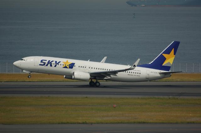 SKYMARK 737 Club