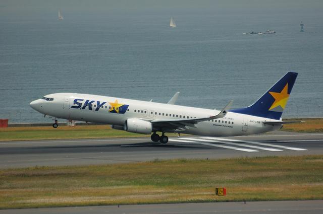 SKYMARK 737 Spade