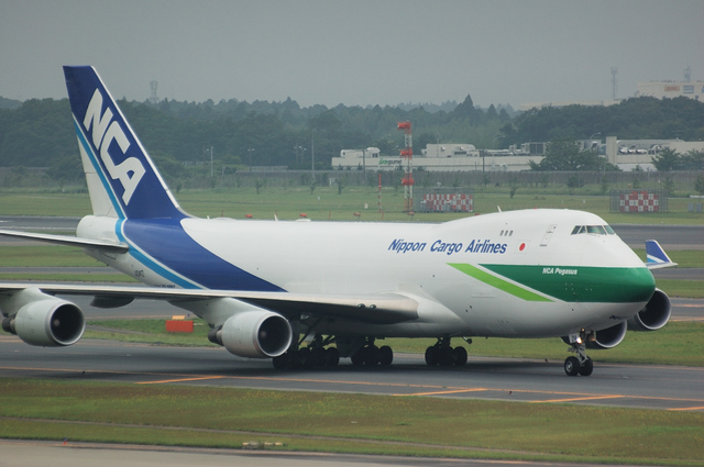 NCA Boeing747-400F ECO Version