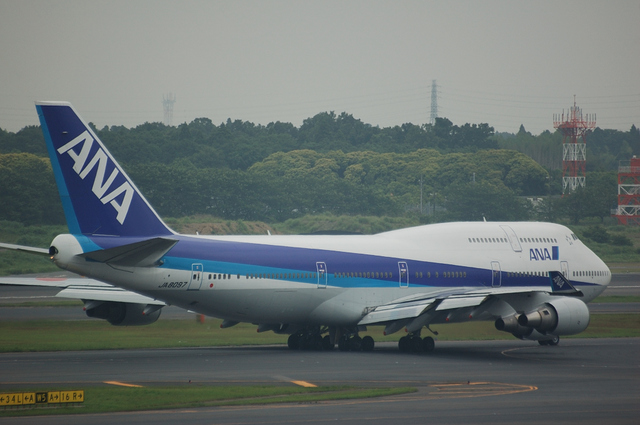 Boeing747-400(JA8097)