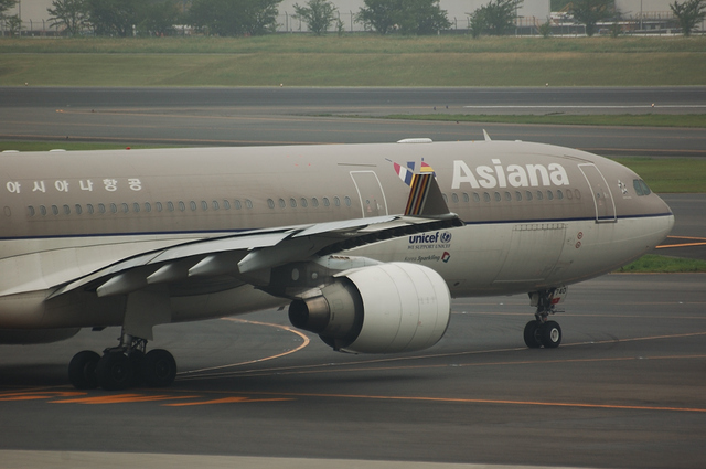 Asiana Airlines Airbus A330-300