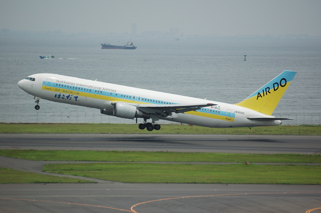 Air Do Boeing767-300ER(JA98AD)