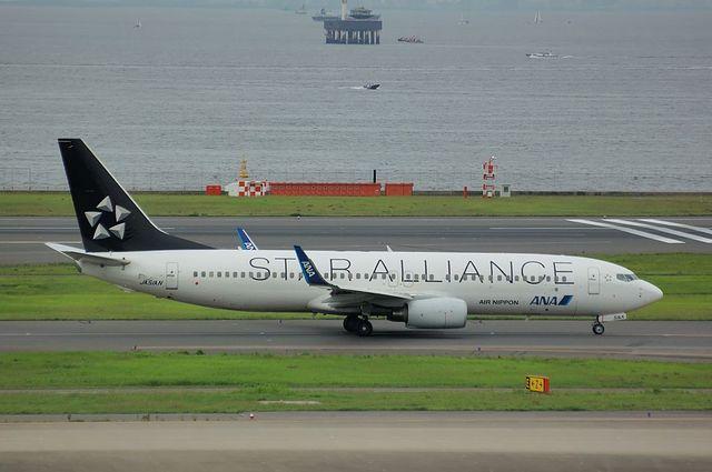 スターアライアンス Boeing737-800 タキシング