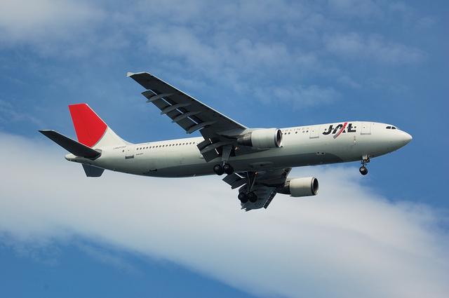 A300B4-600R(JA015D)