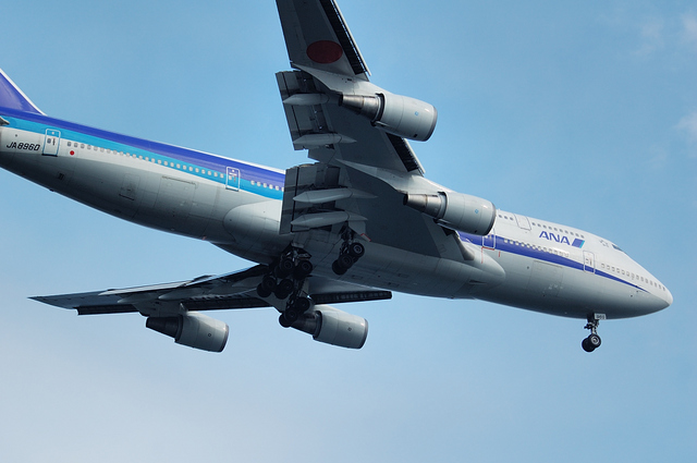 ANA Boeing747-400D()