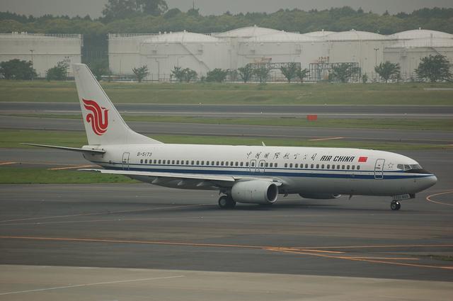 中国国際航空公司 Boeing737-800 1
