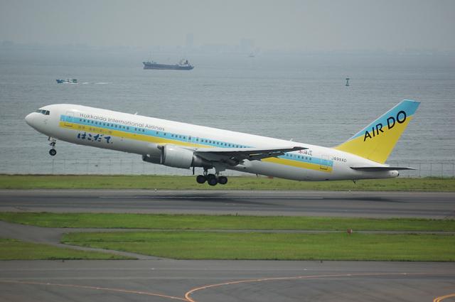 Air Do Boeing767-300ER(JA98AD)