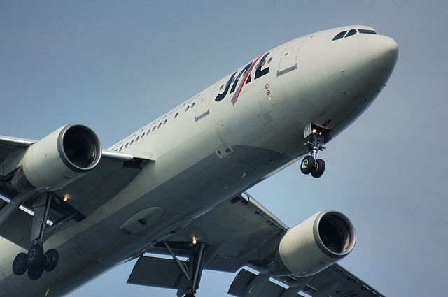 JAL Airbus A300B4-600R