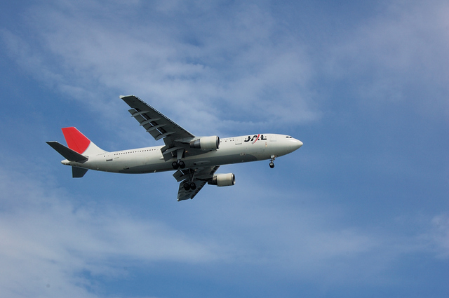 JAL Airbus A300-600R