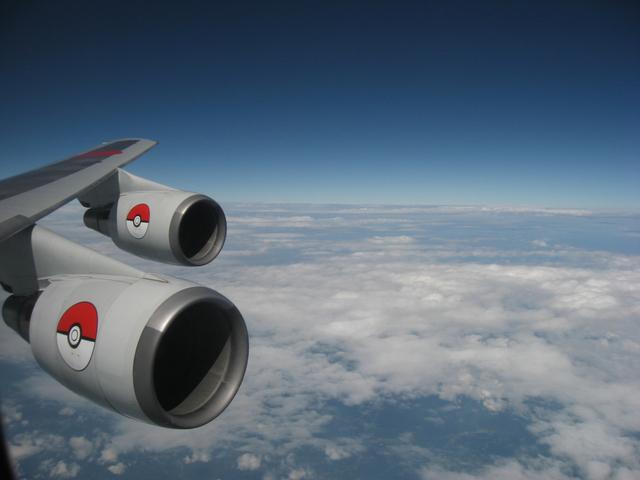 ピカチュウジェットのエンジンと翼
