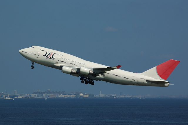 JAL Boeing747-400 Take Off