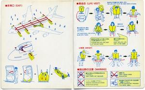 safety_v2_2.jpg