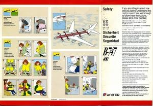 ユナイテッド航空 安全のしおり(表)