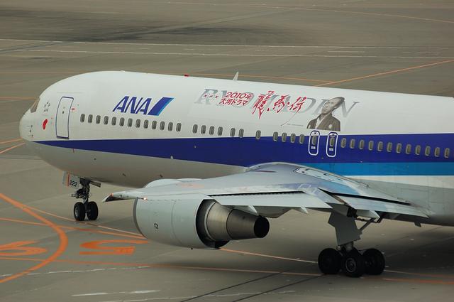 「龍馬伝」ラッピング Boeing767 4