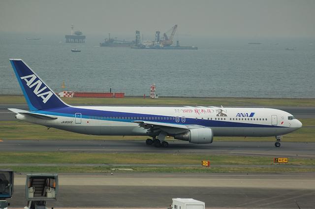 「龍馬伝」ラッピング Boeing767 6