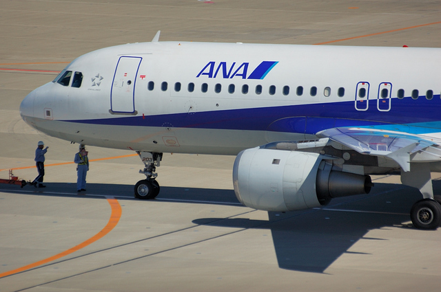 ANA Airbus A320 Push Back