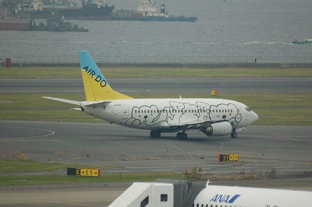 AIRDO ベアドゥ Boeing737-500 2