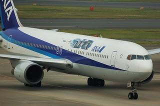 Boeing767 2