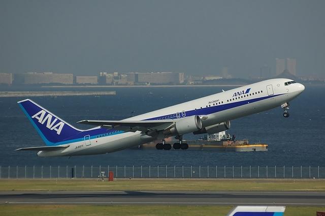 Air Japan Boeing767-300ER