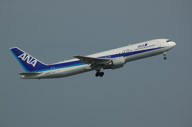 Boeing767-300ER(JA8971)