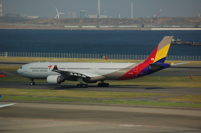 Asiana Airbus A330-300 2