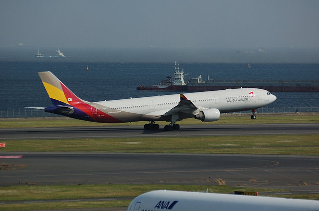 Asiana Airbus A330-300 4