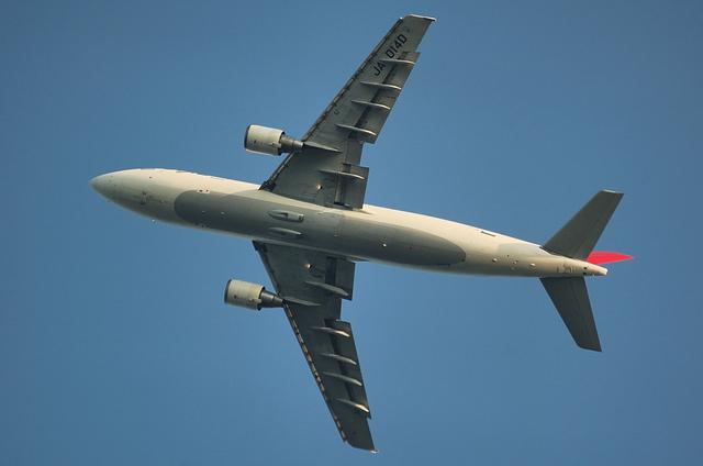 Airbus A300B4-600R(JA014D)