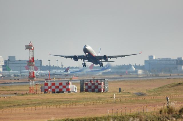 Aeroflot  Airbus A330-200 1