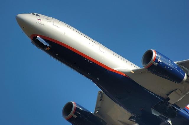 Aeroflot  Airbus A330-200 3